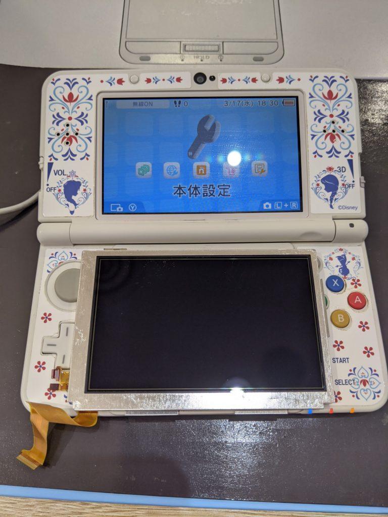 3DS修理相模原1