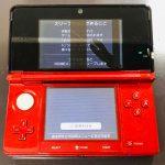 3DS液晶202105121