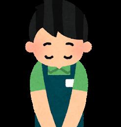 ojigi_tenin_man