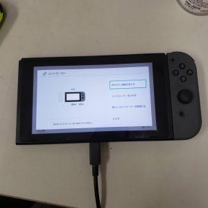 ゲーム修理 Switch 右スライダー スマホスピタル鹿児島店