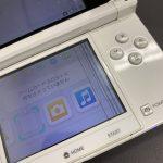 3DS 下液晶修理前
