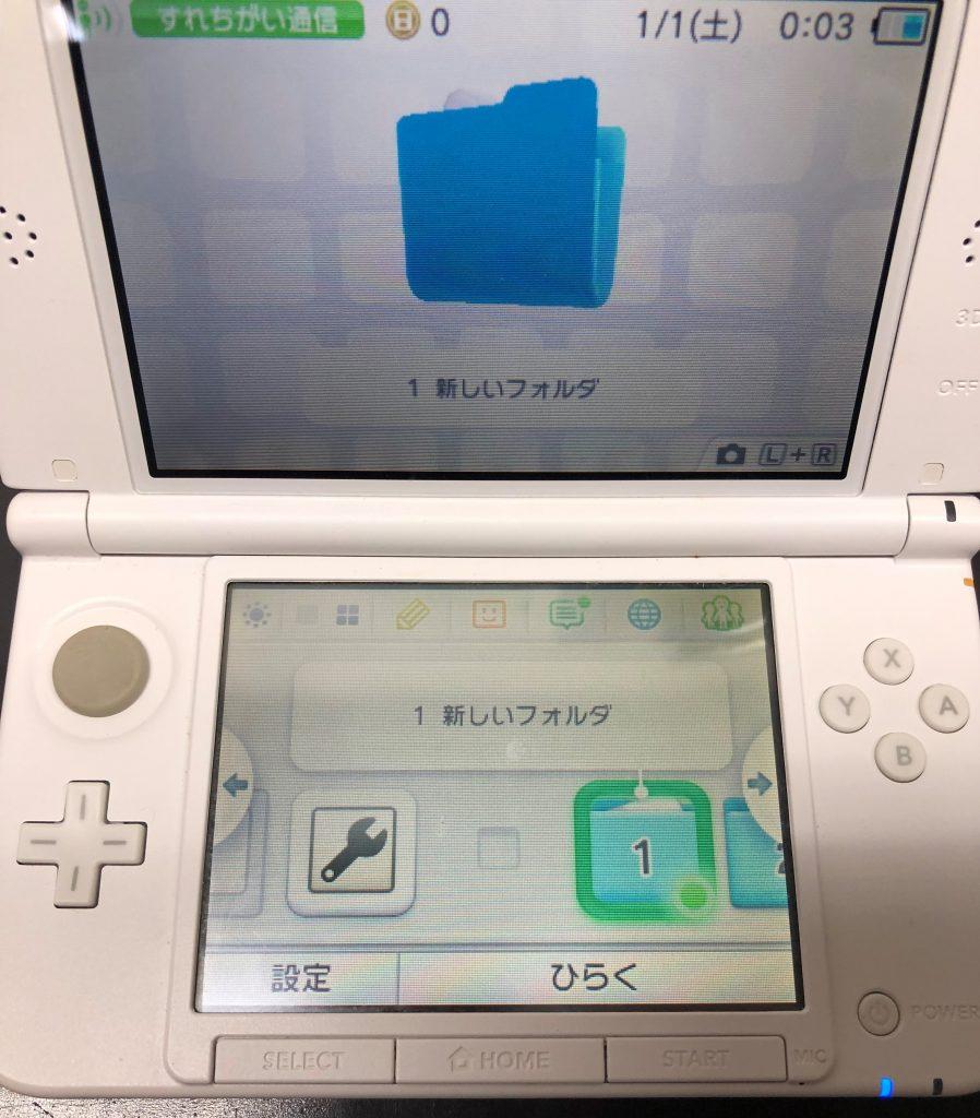 3DSLL下液晶交換修理前スマホスピタル佐賀駅前店
