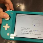 Switch Lite / 修理前