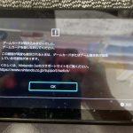 Switchソフトトレー交換修理前スマホスピタル佐賀駅前店