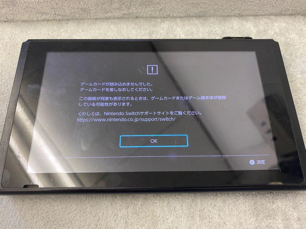 Nintendo Switch ソフトトレー基板交換修理 ゲームソフト読込エラー