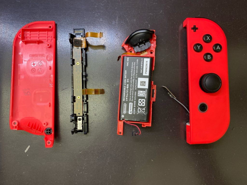 Nintendo Switch ジョイコン修理 スライダー交換