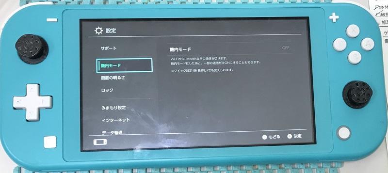 ゲーム機修理、液晶画面交換