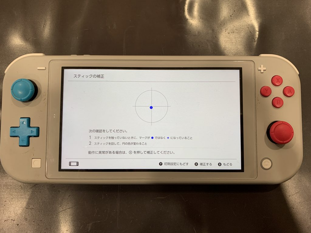 Switch Lite AnalogStick Replacement (1)