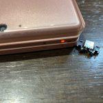 3DS充電口 厚木