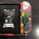 Nintendo Switch Lite アナログスティック 誤操作 交換