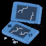 ゲーム 修理 故障 3DS