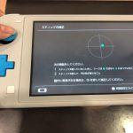 Switch Lite アナログスティック 不具合 故障 交換 修理